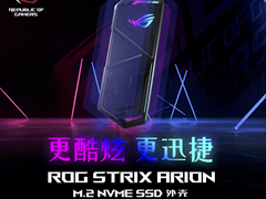 ROG Strix Arion 幻影出世 炫酷迅捷再显信仰