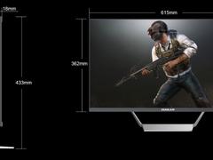 颠覆刻板印象  海兰G700一体电脑游戏体验全面升级
