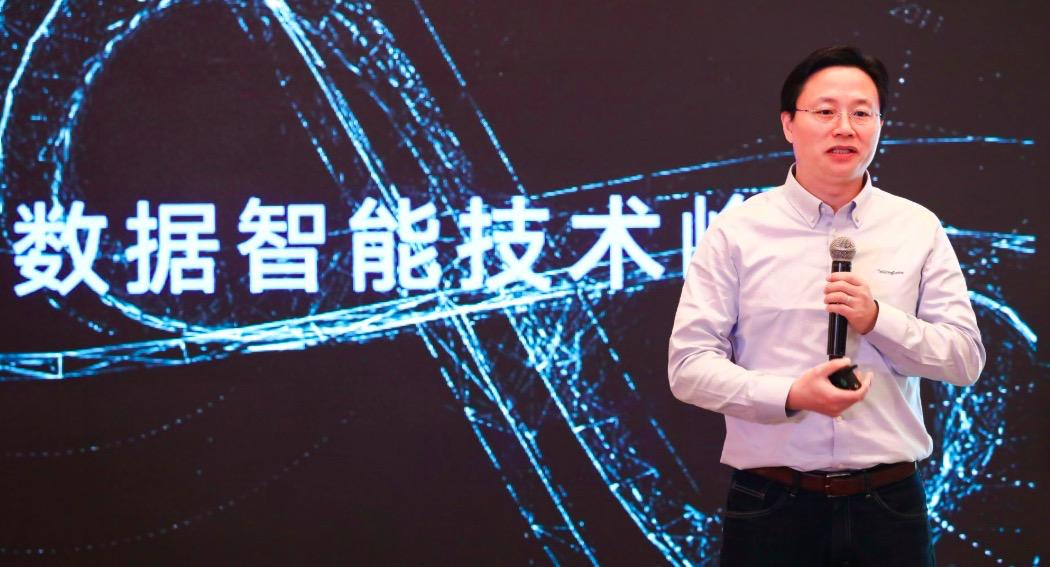 T11 2019数据智能技术峰会举办 AI将成为行业颠覆者