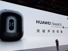 在华销量必超苹果!华为Sound X:实力强所以腰杆硬