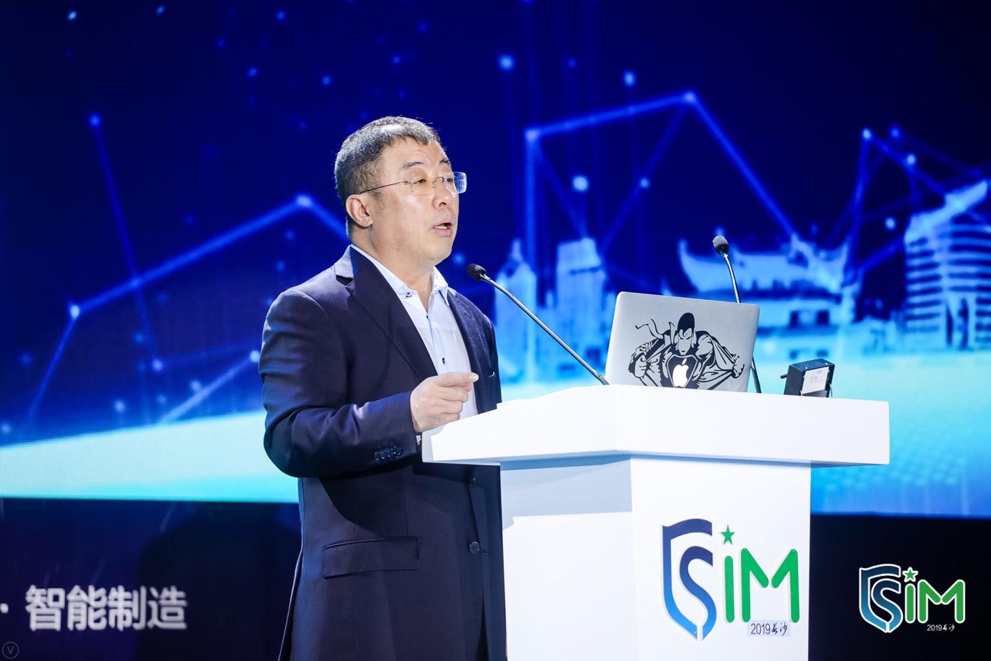齊向東:制造業智能轉型需內生安全來保障