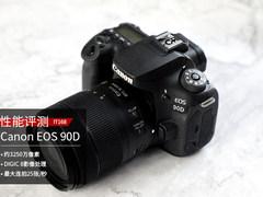 佳能EOS 90D单反相机评测:突破至3250万有效像素
