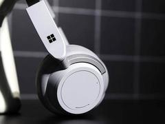 微软曝光新专利:似要踏足便携式扬声器领域