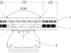 小米最新专利曝光:真全面屏设计,或将首发于MIX 4