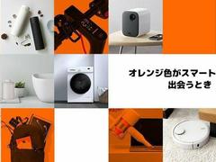 小米进军日本市场,一亿像素新机被评物美价廉