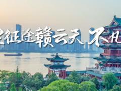 云+5G+AI+鲲鹏生态,华为云助推江西各行业智能化升级