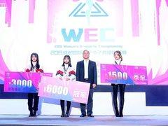 燃燃燃!中国长城硬核支撑2019国际女子电竞大赛