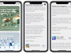 苹果突发惊喜!12月24日至29日登陆App Store每天都有新惊喜