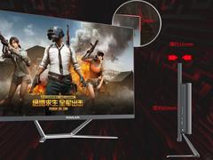专为玩家而打造  海兰G700一体电脑全面提升游戏体验