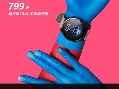 小米手表Color正式发布:14天超长续航,售价799元,明日10点开售!