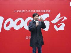 创中国电视出货量记录 小米电视2019年中国市场出货量破1000万台