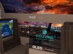 2020 CES LG升级版可卷曲电视将亮相 像投影幕布一样从顶部降下来