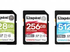 金士顿全新高速存储卡和固态硬盘亮相CES 2020