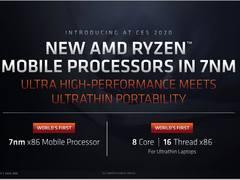 AMD在CES 2020展会上发布众多新品,7nm笔记本处理器是亮点