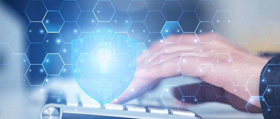 2020年,网络安全格局何去何从?
