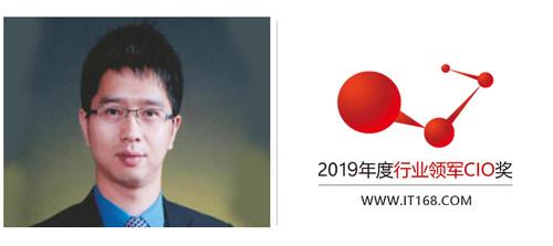 2019年度行业领军CIO奖正式揭晓,联想图像唐波炯捧得大奖