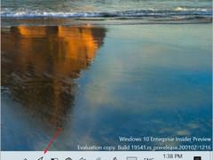 Windows 10 Build 19541更新:任务管理器改进