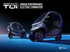 聚焦未来城市出行,小牛发布全球首款自动驾驶三轮电动摩托TQi