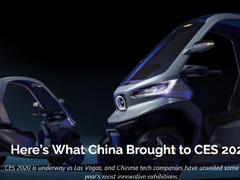 外媒关注中国出行!小牛电动CES新品亮相受瞩目