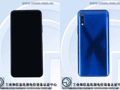 荣耀9X升级版获入网许可证 或定位中端5G市场