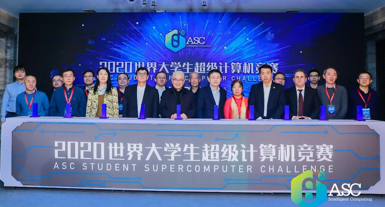 ASC20超算大赛比试量子计算和语言智能,南科大成东道主