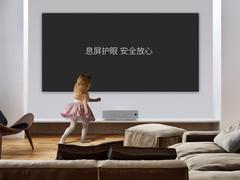 """万名消费者""""公投""""激光电视品牌排行榜,谁是第一名?"""