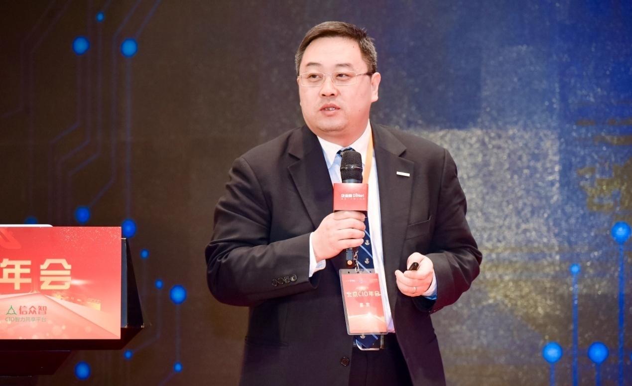 浪潮亮相2020北京部属央企及大型企业CIO年会