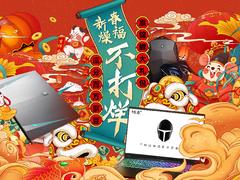 新春燥福不打烊 1.22-1.31逛雷神京东嗨全场