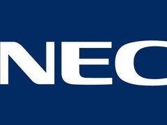 NEC宣布为购买延保服务的客户免费延长2个月延保时长