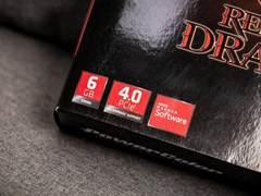 最多20%的性能提升!AMD PCIe4.0玩游戏提升明显