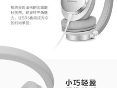 立减560元!铁三角便携HIFI头戴耳机仅需459元