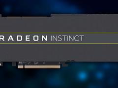 AMD专业加速卡推新品:沿用Vega架构