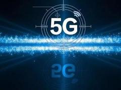 工信部下发5G室内频段许可 联通电信广电共享共建