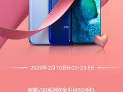 麒麟990 5G SoC助力 荣耀V30系列斩获全平台5G手机销量冠军