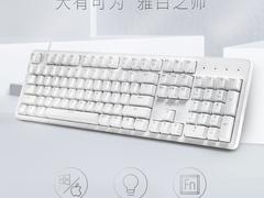兼容WINS和MAC双系统,雷柏MT710办公背光机械键盘详情