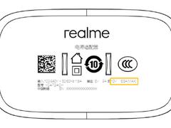realme新机配备65W充电头 或可为笔记本充电