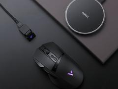 无线充电也能应用到鼠标上,雷柏VT350Q轻松告别有线桌面