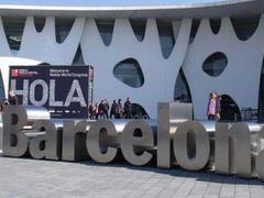 至少损失5亿美元:巴塞罗那MWC 2020取消经济代价巨大