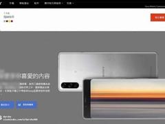 索尼将于2月24日发布Xperia新机,搭载4K分辨率和骁龙865处理器