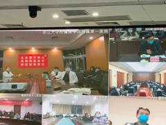 浙渝两地新冠肺炎专家组使用华为云WeLink远程视频连线