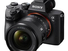 第36支!索尼发布全画幅超广角定焦镜头FE 20mm F1.8 G
