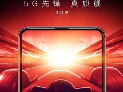 Redmi K30 Pro将延续高性价比 搭载骁龙865三月发布