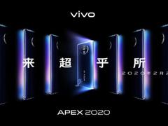 明天晚上要发布的vivo APEX 2020有什么亮点
