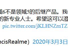 Realme 6即将海外发布 3月11日首销价格曝光