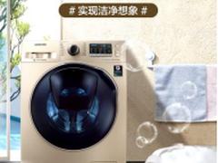 疫情点燃干衣机需求,苏宁全民焕新节助力健康升级