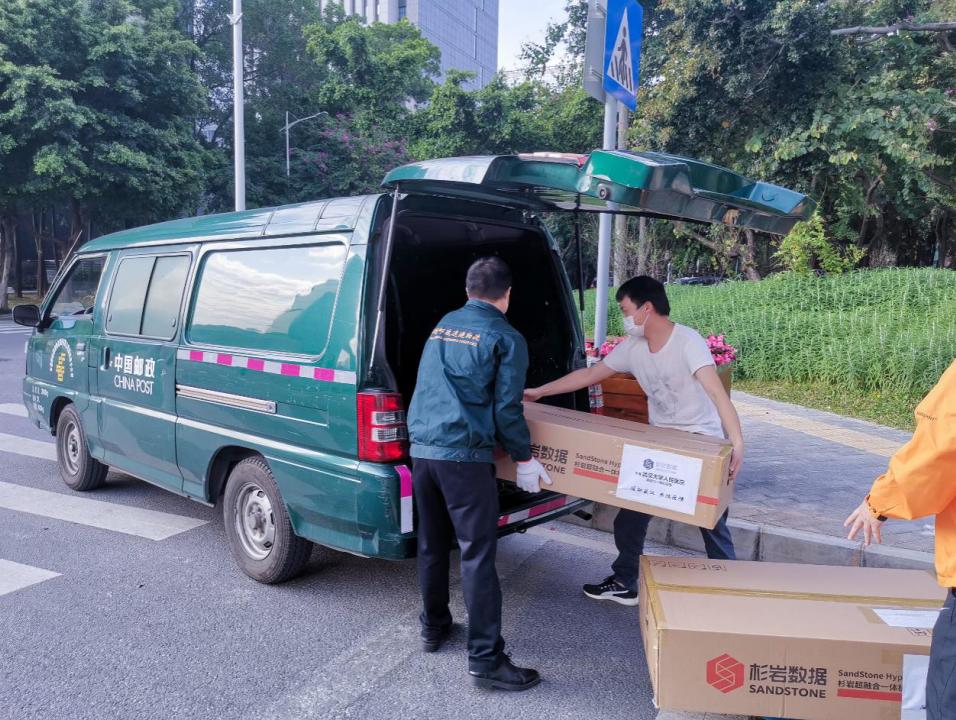 驰援武汉 杉岩数据再向武汉捐赠医疗云基础设施