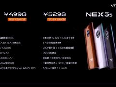 苏宁vivo给小行星取名字,NEX 3S新机发布24期免息