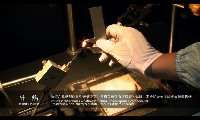 """315特别观察:什么样的产品可以经过""""炼狱""""测试"""