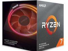 AMD开启限时特惠活动,部分锐龙处理器降价50美金