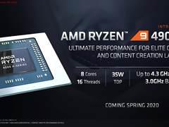 挑战酷睿i9,AMD发布锐龙9 4900H/4900HS两款处理器